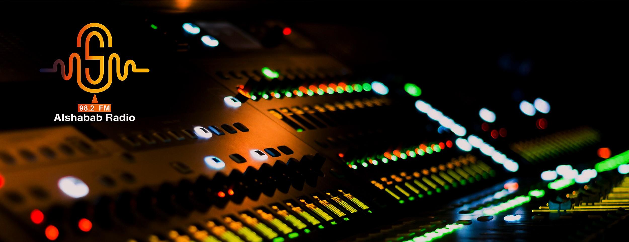 إذاعة الشباب 104FM