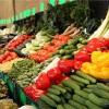 أسعار الخضراوات واللحوم في أسواق غزة