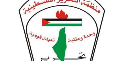 المجلس الوطني: يجب على المجتمع الدولي محاسبة الاحتلال على جرائمه بحق شعبنا