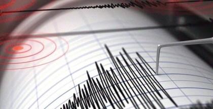زلزال  يضرب جنوب تركيا بقوة 4.5 درجة على مقياس ريختر