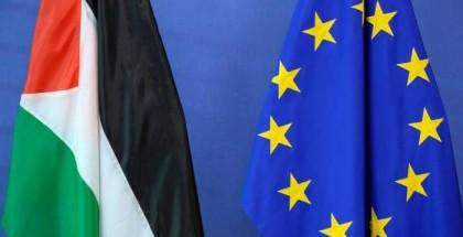 الإتحاد الأوروبي: لن يتم توفير أي أموال للسلطة قبل أكتوبر