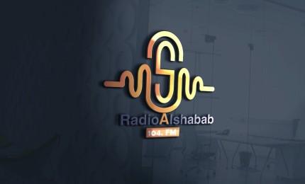 صباح الخير يا فلسطين | راديو الشباب 98.2 FM