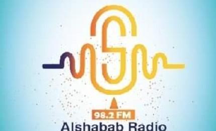 أغنية فلسطين أرض بلادي   راديو الشباب 98.2 FM