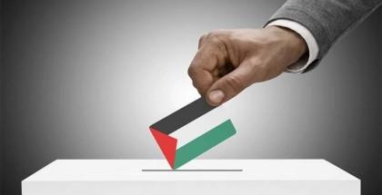 """""""فصائل"""" تعقب على الدعوة لإجراء الانتخابات المحلية في قطاع غزة"""