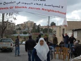 محكمة الاحتلال تلغي جلسة إخلاء عائلات الشيخ جراح المقررة غدًا