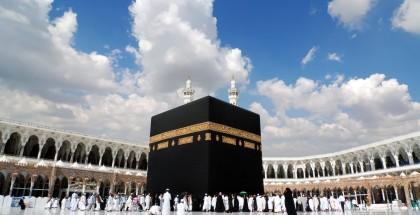 السعودية تعلن شروط المَحرَم لموسم الحج