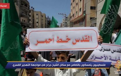 فلسطينيون يتمسكون بالتضامن مع سكان الشيخ جراح في مواجهة التهجير القسري