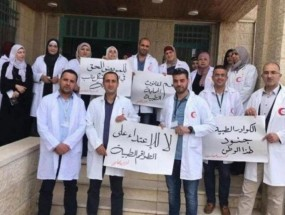 ردا على توقيف نقيب الأطباء واثنين من الأعضاء.. إخلاء جميع المستشفيات الحكومية والخاصة وإغلاق العيادات