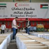 مركز فتا ينفذ مشروع إفطار الصائم في غزة بتمويل الهلال الإماراتي