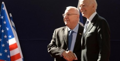 بايدن يلتقي نظيره الإسرائيلي بواشنطن في 28 يونيو