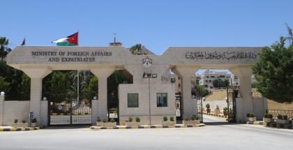 الحكومة الأردنية تعتمد شهادة التطعيم من وزارة الصحة الفلسطينية
