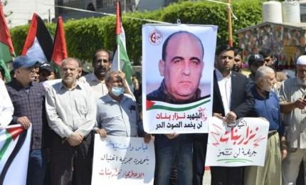 القوى الوطنية والإسلامية بغزة تنظم وقفة احتجاجية تنديدًا باغتيال نزار بنات