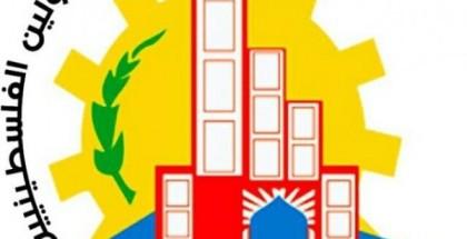 اتحاد المقاولين ينفي إصداره تصاريح للعمال في غزة