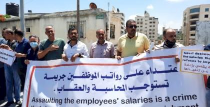 لجنة المقطوعة رواتبهم تطلق حملة إلكترونية ضد سياسة السلطة الإجرامية بقطع الرواتب
