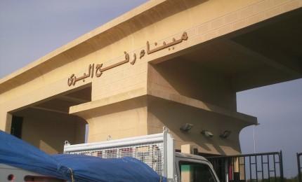 كحيل: توقعات بأن تسمح القيادة المصرية بإدخال البضائع ومواد الإعمار إلى غزة عبر معبر رفح