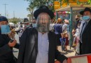 """ارتفاع جديد بأعداد مصابي كورونا بـ""""إسرائيل"""" وتوجه نحو الإغلاق"""