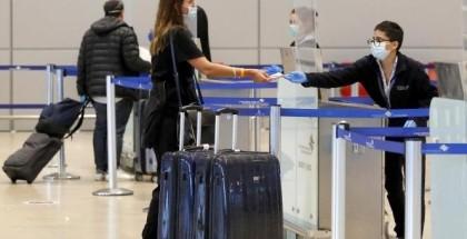 وزارة الصحة: السفر إلى تركيا وبريطانيا وقبرص يتطلب مصادقة لجنة الاستثناءات