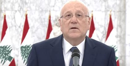 """ميقاتي ينتقد """"بطء"""" تشكيل الحكومة اللبنانية"""