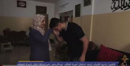 كاميرا راديو الشباب ترصد احتفال أسرة الطالب عبدالرحمن نصر لحظة إعلان نتيجة تفوقه