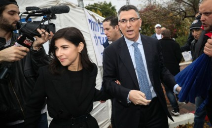 """مشروع قانون أمام الكنيست لمنع متهم بقضايا جنائية من تشكيل """"حكومة إسرائيلية"""""""