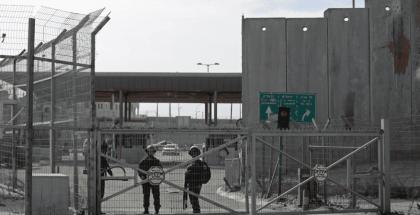 """فصائل فلسطينينة تعقب على حادثة جلبوع """"انتصار كبير على المنظومة الأمنية بكيان الاحتلال"""""""