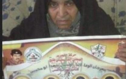 """وفاة """"خنساء فلسطين"""".. أم لأربعة شهداء في غزة"""